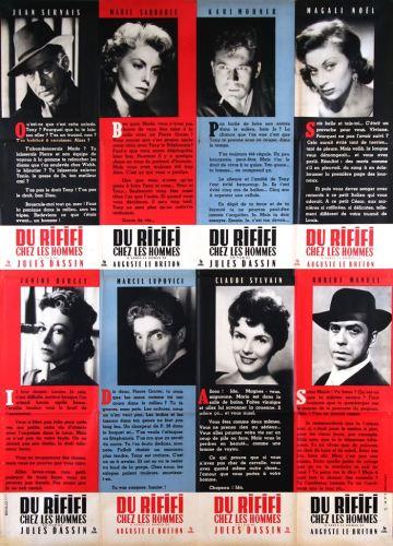 Du rififi chez les hommes (Pathé, 1955). France 120 x 160 Mod B.