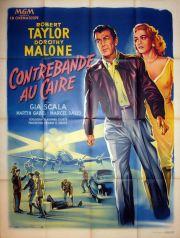 Contrebande au Caire (MGM, 1957). France 120 x 160. ©collection Jérôme Rouault