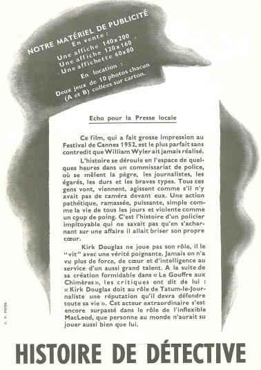 Histoire de détective (Paramount, 1952). France DP. ©collection Jérôme Rouault