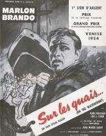 Sur les quais (Columbia, 1955). France publicité. ©collection Jérôme Rouault