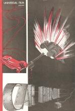 Car blindé (Universal, 1938). France DP.